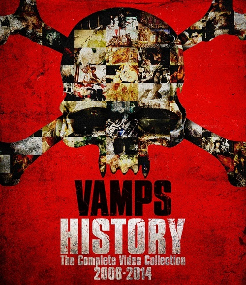 Bluray_vampshistory161025