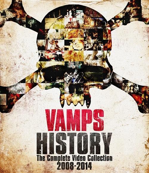 Dvd_vampshistory161026