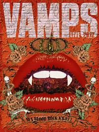Vampslive2012_1