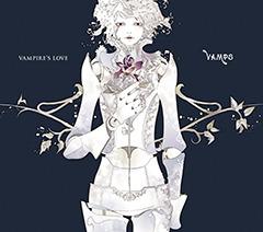 Vampires_love_a