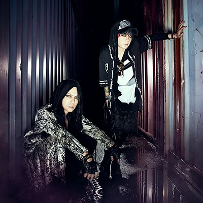 VAMPS OFFICIAL WEB SITE